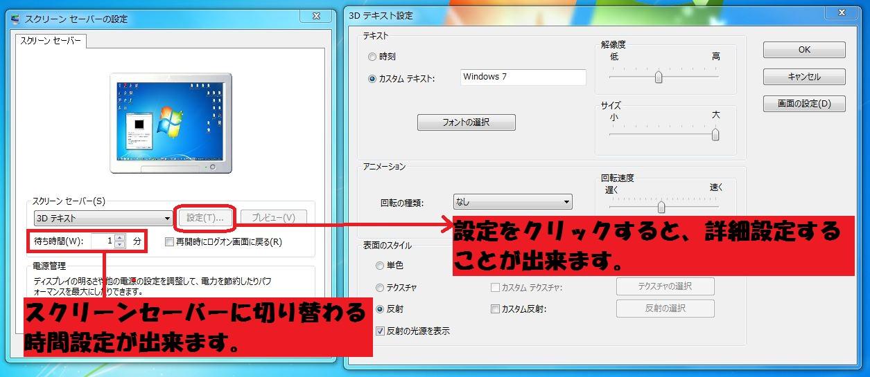 マイクロソフト スクリーンセーバー ダウンロード